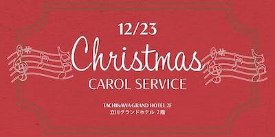 Christmas Carol Service クリスマスキャロルサービス