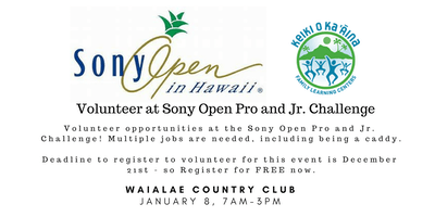 Volunteer at Sony Open Pro and Jr. Challenge