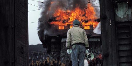 Chris Marker's documentary on Akira Kurosawa AK & SMC Fall 2019 Conversation at the Los Feliz 3, Los Feliz