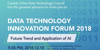 Data Technology Innovation Forum 2018-Future Trend and Application of AI