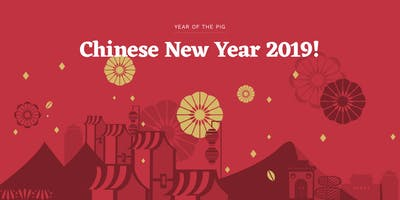 ACCEPT Chinese New Year Gala