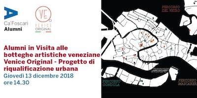 Alumni in visita alle botteghe artistiche veneziane - Venice Original