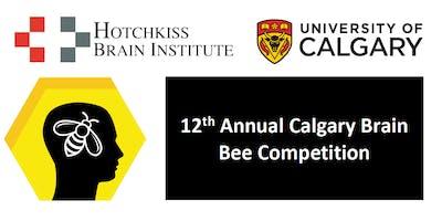 Calgary Brain Bee 2019