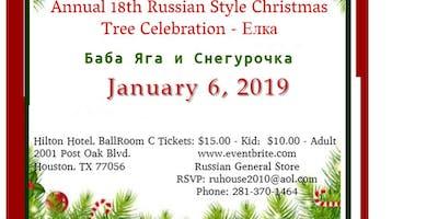 Yolka:RussianStyleChildrenChristmasTreeCelebration