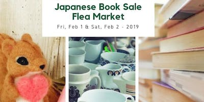 Japanese Book Sale | 古本市  Flea Market | フリマ