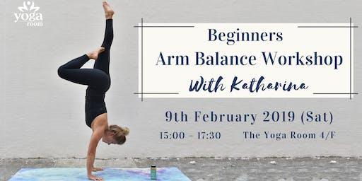凯瑟琳娜初学者手臂平衡研讨会