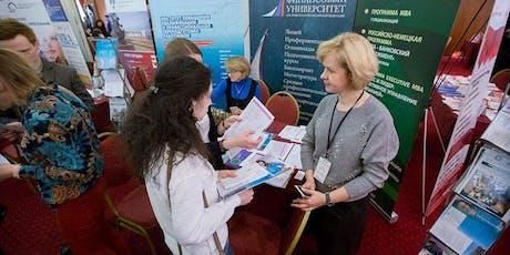Begin Grad Fair Moscow tickets