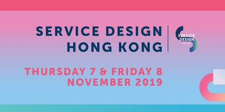 Service Design Hong Kong tickets