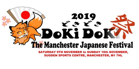 Doki Doki - The Manchester Japanese Festival tickets