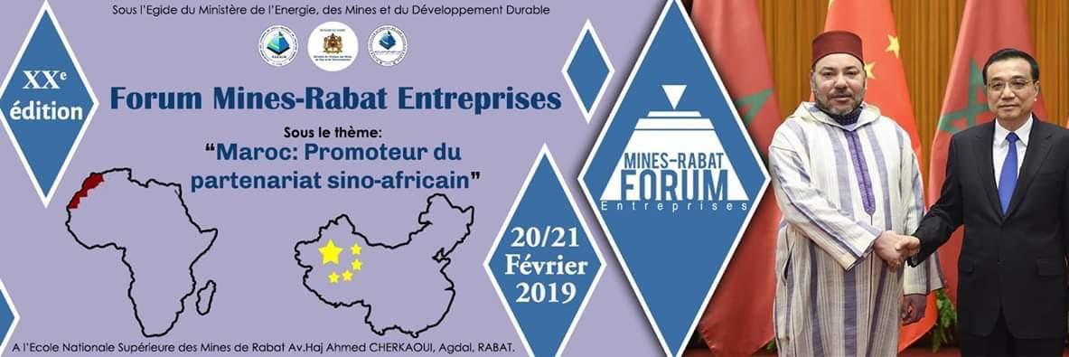 Forum Mine Rabat-Entreprises [20ème édition]
