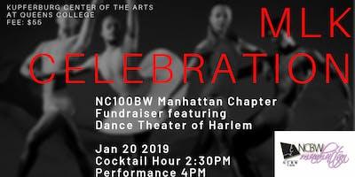 NC100BW MANHATTAN DANCE THEATRE OF HARLEM MLK SCHOLARSHIP FUNDRAISER