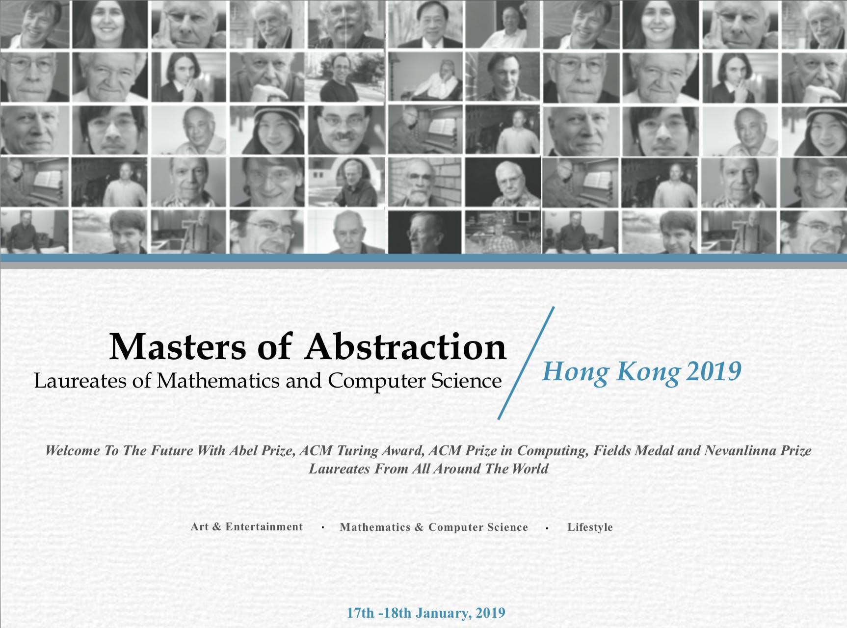 數學及計算機科學得獎者論壇 -  香港2019