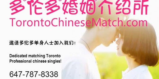 Dating A Chinese For Life Partner and Wife:  Free Consultant From Toronto Chinese Match