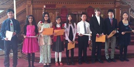 2020 Lilias Schmidt Young Musicians Honors Recital