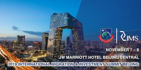 2019 INTERNATIONAL MIGRATION & INVESTMENT SUMMIT BEIJING tickets