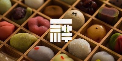 WAGASHI WORKSHOP in Kyoto 1/14