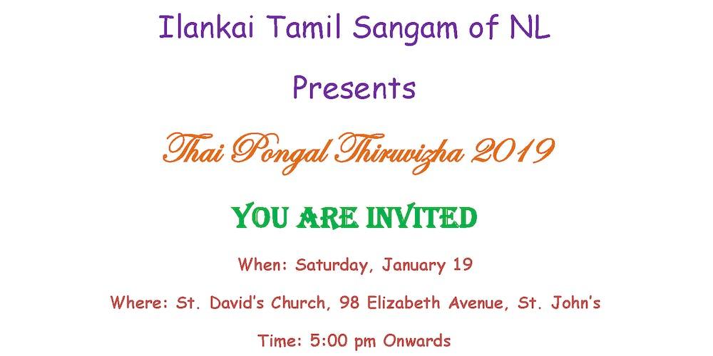 pongal 2019 tamil calendar