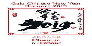 Annual Gala Chinese New Year Banquet 2019