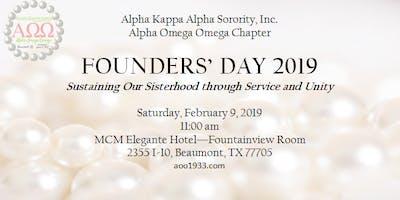 Alpha Omega Omega Chapter 2019 Founders' Day Celebration
