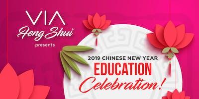 2019 Chinese New Year Feng Shui Class