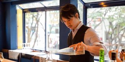 Discover Sake, February 23