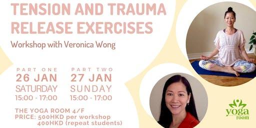与Veronica Wong的张力和创伤释放练习(Tre®)研讨会
