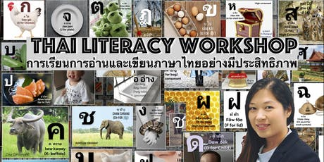 Thai Literacy Workshop (1-day workshop with E-Learning Program and Support) tickets
