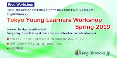 englishbooks.jp Tokyo Young Learners Workshop Spring 2019