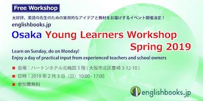 englishbooks.jp Osaka Young Learners Workshop Spring 2019