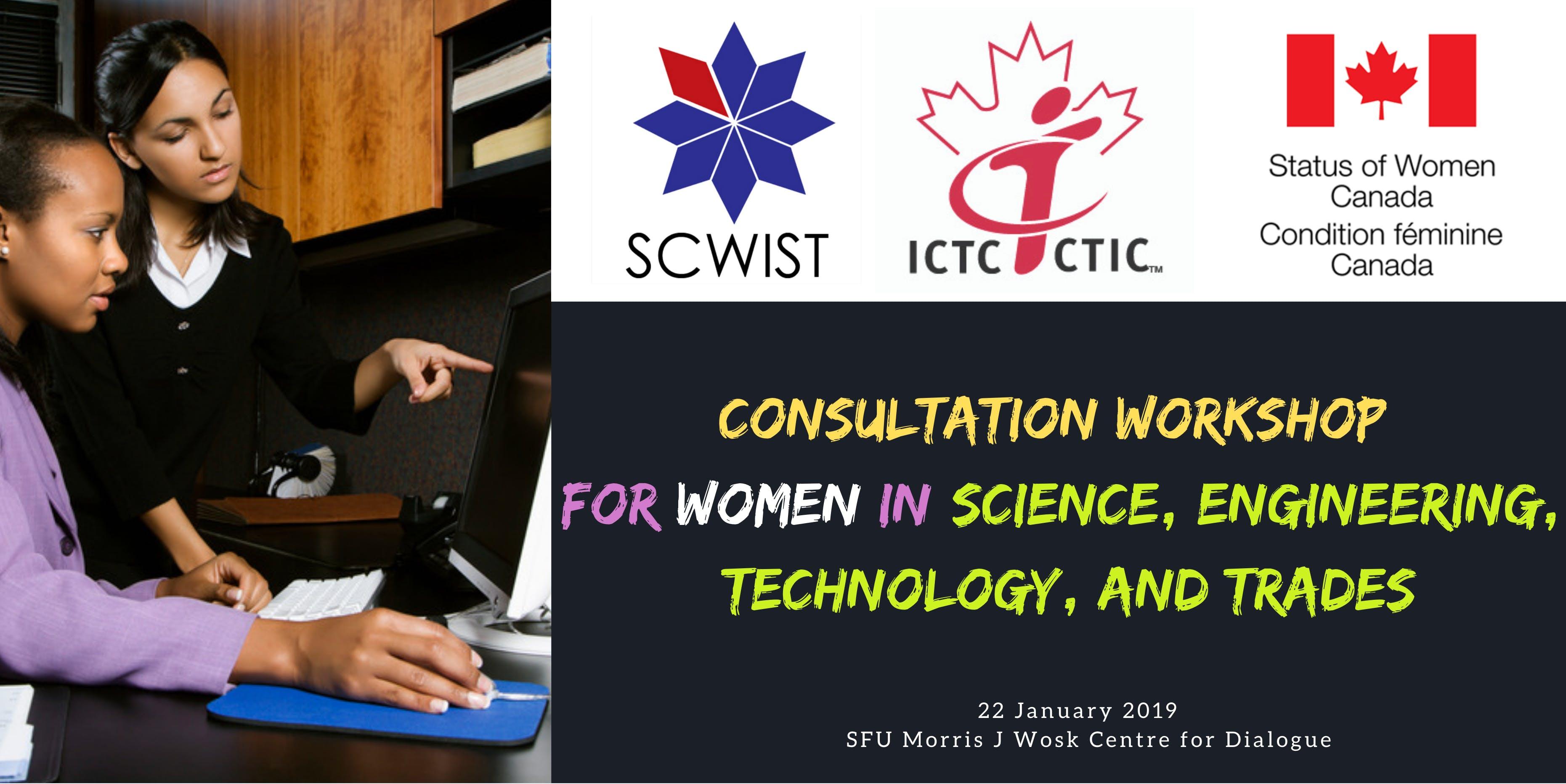 ICTC Women's Roundtable Workshop