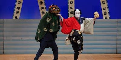 Performance@PAM: Kabuki