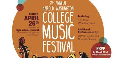 Second Annual Harold Washington College Music Festival