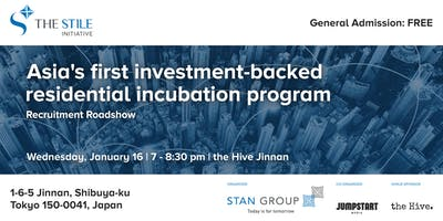 The STILE Initiative Incubation Program: Roadshow @ the Hive Jinnan
