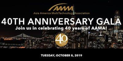 AAMA 40th Anniversary Gala