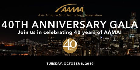 AAMA 40th Anniversary Gala tickets