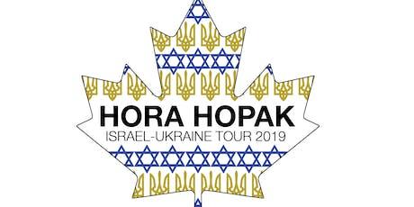 Hora Hopak Homecoming Concert Sept 8, 7pm tickets