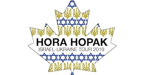 Hora Hopak Homecoming Concert Sept 8, 7pm