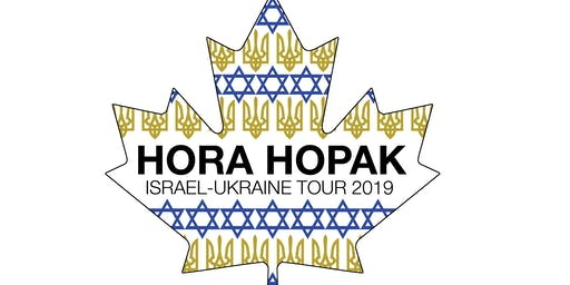 Hora Hopak Homecoming Concert, Sept 9, 7:30pm