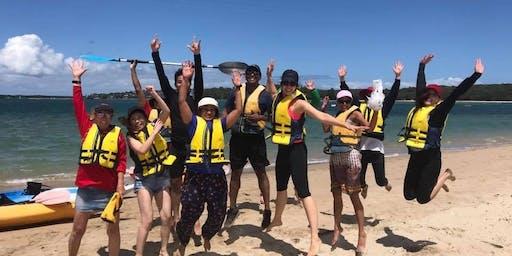 Aussie Beach Kayak Tour at Bundeena