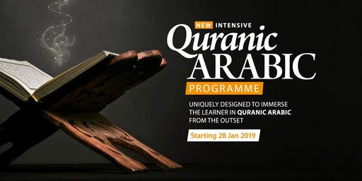 NEW INTENSIVE QURANIC ARABIC PROGRAMME