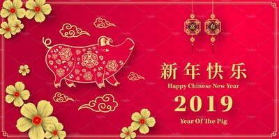 2019 Chinese New Year Gala + Dinner 联合春节晚宴