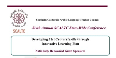 Sixth Annual SCALTC State-Wide Conference