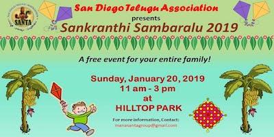 SANTA Sankranthi Sambaralu 2019