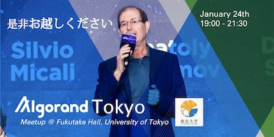 Algorand Community Meetup at the University of Tok