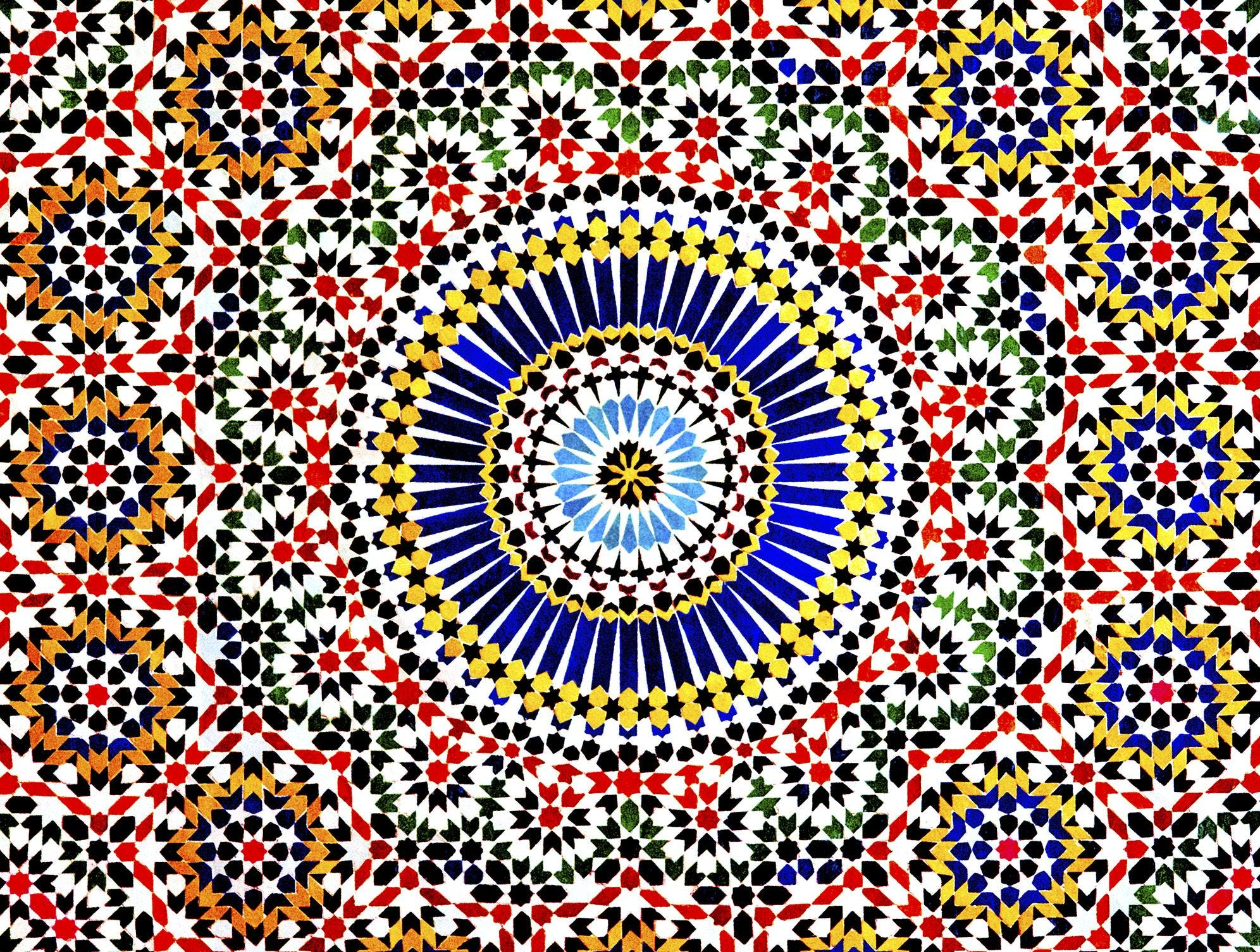 Middle Eastern Geometric Art and Patterns