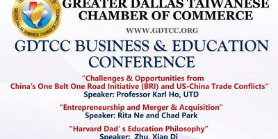 GDTCC Business & Education Conference
