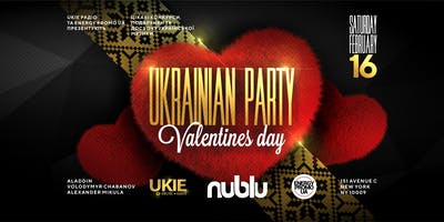 UKRAINIAN PARTY: Valentines Day /Manhattan/