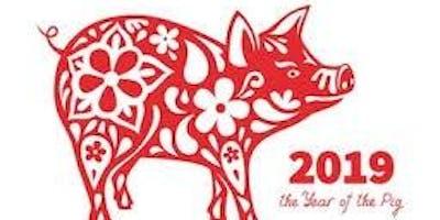 24th Annual Lunar New Year Dinner