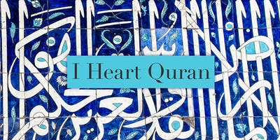 Family Movie & Discussion Night - I Heart Quran