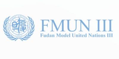 Fudan+Model+United+Nations+Shanghai